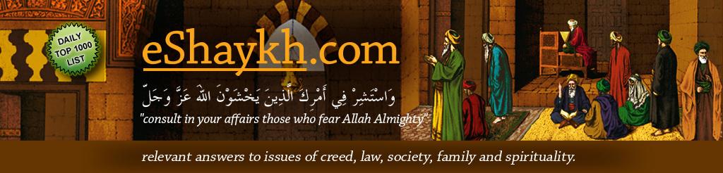 Ayat ash-Shifa (Six Quranic Verses of Healing) | eshaykh com